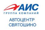 автосалон АИС Автоцентр Святошино Киев