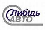 автосалон Автоцентр «Лыбидь-Авто» Киев
