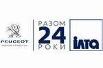 автосалон Автоцентр Peugeot «Ілта на Харківському» Киев