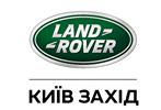 автосалон LAND ROVER КИЕВ ЗАПАД Киев