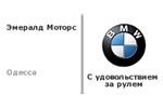 автосалон Эмералд Моторс логотип logo
