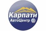 автосалон КарпатыАвтоцентр логотип logo